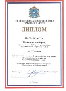 11.11.2011_13-14-19_0163